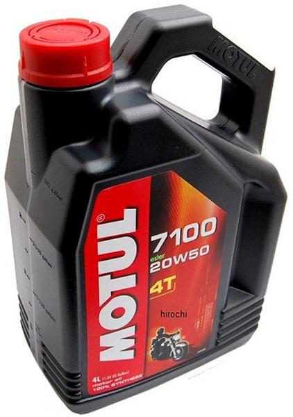 Motul 7100 20W50 Engine Oil for Bike (1 L)