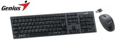 a82dbe60c89 Buy Genius Keyboard & Mouse Combo - SlimStar 8000 Online in India at Best  Prices