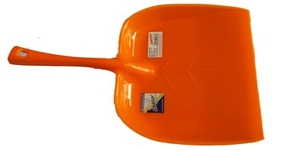 Shagun Dust Pan S-67