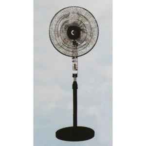 Crompton Windmill 3 Blades Black Pedestal Fan