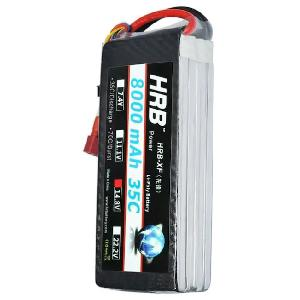 Hrb Battery 165(L)X59(W)X39(H)Mm 8000mah 14.8v