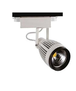 Buy hublit hub tr 20 20w white led track light online in india at hublit hub tr 20 20w white led track light aloadofball Gallery