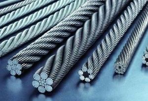 Mahadev U/Galv  FMC Wire Rope (Dia - 40mm, Size - 8X19mm)