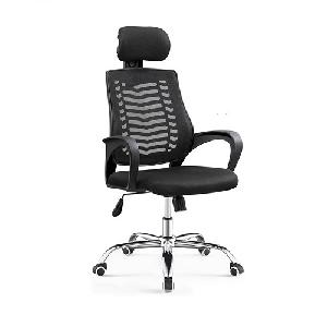Ib Basics Mesh Office Chair With Headrest Se048