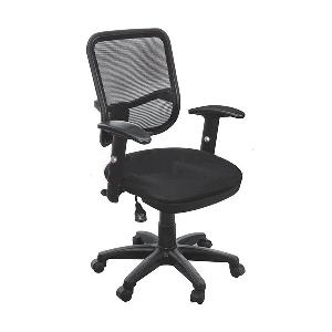 Ib Basics Mesh Chair Black Color Cc Mess Rsc-108blk