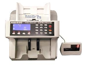 Namibind Currency Counting Machine 7.2 Kg Model No Nb-804hd