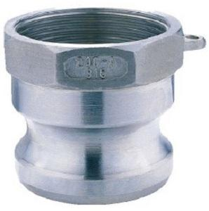 Source One Ss - A - 100 1 Inch  Camlock Coupling A Type