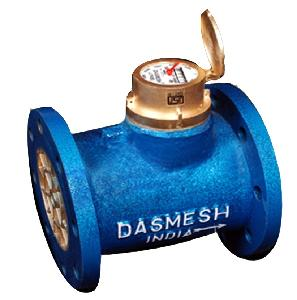 Dasmesh 40mm Cold Water Flow Meter Flanged End Class-A