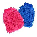 Skyclean Microfiber Cleaning Gloves Set Of 2 Pcs