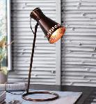 Noble Electricals Atlas Study Copper Table Lamp NED13.27