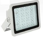 Havells 150W Cool White Jeta Neo LED Flood Light LHEPCZU7P46J150