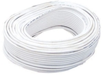 Swadeshi 6+1 Cores CCTV Cable 90 Meter Pack